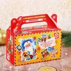 новогодние сладкие подарки с символом Свиньи