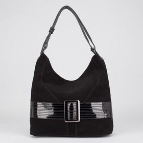 Сумка женская на молнии, 1 отдел с перегородкой, наружный карман, цвет чёрный