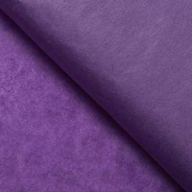 Бумага упаковочная тишью, сиреневый, 50 см х 66 см