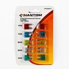 Предохранители флажковые Phantom Mini, 10-30 А, набор 10 шт.