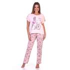 Пижама женская (футболка, брюки) ПК229 цвет коралловый, р-р 50