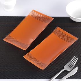 Набор блюд 19х9 см 'Версаче', 2 шт, цвет оранжевый, подарочная упаковка Ош