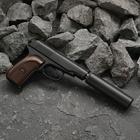 Пистолет пневматический пружинный Galaxy G.29A, PM с глушителем, кал. 6 мм