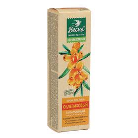 Крем для лица Весна 'Облепиховый' витаминный, 40мл Ош
