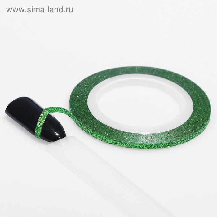 """Лента фольгированная клеевая для ногтей """"Блёстки"""", 0,2см, 10м, цвет зелёный"""