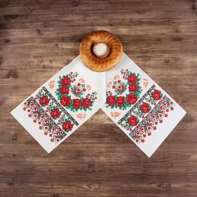 Рушник с орнаментом 'Праздничный', 100 х 24 см Ош