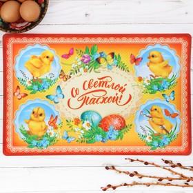 Настольная салфетка «Цыплята»