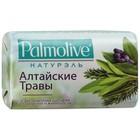 """Мыло туалетное Palmolive Натурэль """"Алтайские травы"""" Шалфей, розмарин и жимолость, 90 г"""