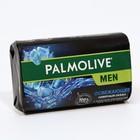 """Мыло туалетное Palmolive Men Освежающее """"Северный океан"""", 90 г"""