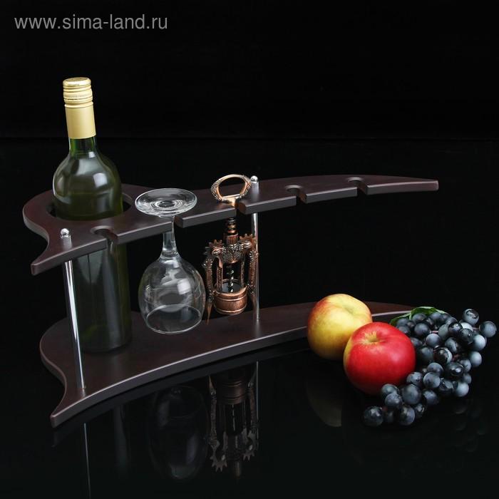 Мини-бар 1 ярус для 5 бокалов и 1 бутылки