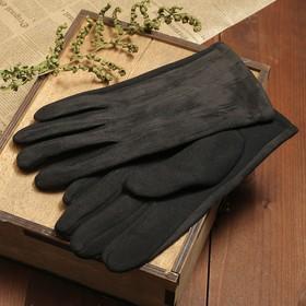 Перчатки мужские, размер 11, гладкие, подклад флис, цвет чёрный Ош