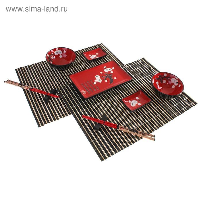 """Набор для суши 11 предметов """"Сакура на красном"""""""