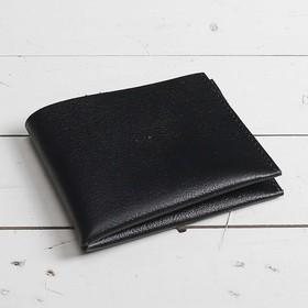 Портмоне мужское, 3 отдела, для карт, цвет чёрный