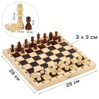 Шахматы обиходные лакированные с доской, 29х14х4 см