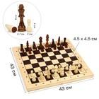 Шахматы турнирные утяжеленные в комплекте с доской, 40х20х5 см
