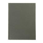 Ежедневник недатированный А6, 96 листов «Серый», обложка бумвинил