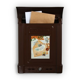 Ящик почтовый вертикальный, с замком, коричневый