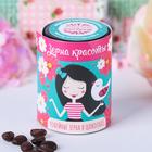 """Кофейные зерна в шоколаде """"Зерна красоты"""