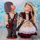 Эльза и Ганс