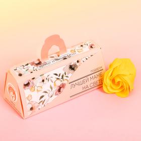 Мыльные лепестки в коробке-сумочке 'Лучшей маме на свете' Ош