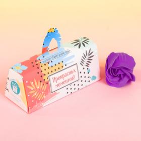 Мыльные лепестки в коробке-сумочке 'Прекрасных моментов!' Ош