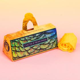 Мыльные лепестки в коробке-сумочке 'Счастье в твоих руках' Ош