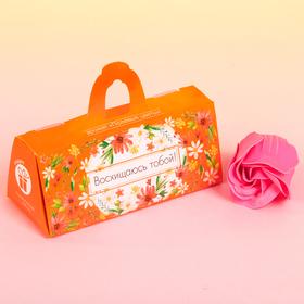 Мыльные лепестки в коробке-сумочке 'Восхищаюсь тобой' Ош