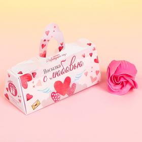 Мыльные лепестки в коробке-сумочке 'Посылка с любовью' Ош