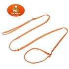 Ринговка из нейлона с металлическими фиксаторами, общая длина 175 см, штрина 1 см, оранжевая   25329