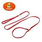 Ринговка из нейлона с металлическими фиксаторами, общая длина 175 см, штрина 1 см, красная