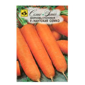 Семена Морковь Нантская Семко F1, 1 г