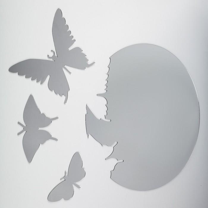 Зеркало «Порхающие бабочки», 41 × 41 см