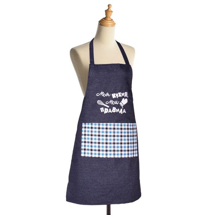 """Фартук с вышивкой """"Collorista"""" """"Моя кухня, мои правила"""""""