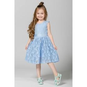 Платье нарядное для девочки, рост 104 см, цвет голубой CAK 61682