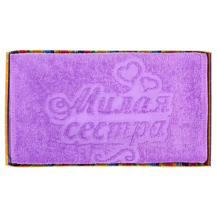 """Полотенце махровое Collorista """"Милая сестра"""", 30 х 70 см, 450 гр/м2"""