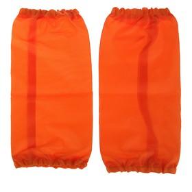 Нарукавники для труда 250*120 мм, Оранжевые Ош