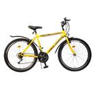 """Велосипед 26"""" Progress модель Crank RUS, 2017, цвет желтый, размер 19"""""""