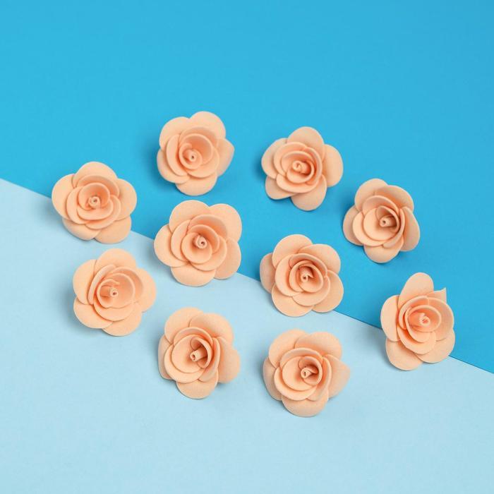Бант-цветок свадебный для  декора  из фоамирана ручной работы диаметр 3 см (10 шт) персик