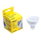 Светодиодная лампа Geniled, GU5.3, MR16, 6 Вт, 180-240 В, 2700 К, теплый белый