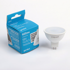 Светодиодная лампа Geniled, GU5.3, MR16, 6 Вт, 180-240 В, 4200 К, дневной свет