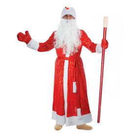 """Карнавальный костюм Деда Мороза """"Золотые снежинки"""", шуба, пояс, шапка, варежки, борода, р-р 48-50, рост 176-182 см, мех МИКС"""