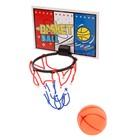 Баскетбольный набор Magic, с мячом МИКС