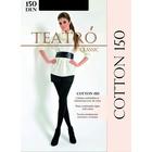 Колготки женские Cotton 150 цвет чёрный (nero), р-р 2