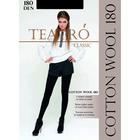 Колготки женские шерстяные Cotton Wool 180 цвет коричневый (moka), р-р 4