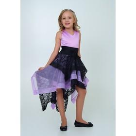 Платье нарядное  детское + юбка, рост 134 см, цвет сиреневый 2Н53-1