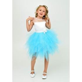 Платье нарядное  детское + брошь, рост 104 см, цвет голубой 1Н15-3