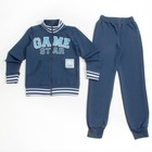 Комплект (куртка+брюки) для мальчика, рост 140 см, цвет тёмно-синий Н484