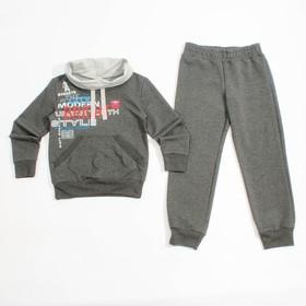 Комплект (джемпер+брюки) для мальчика, рост 140 см, цвет антрацит Н793