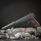 Пистолет пневм. пружинный Galaxy G.29A.PM с глушителем,кал.6мм,УЦЕНКА