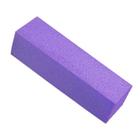 Блок для шлифовки ногтей, цвет фиолетовый (2350)